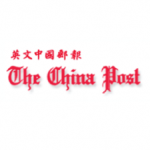 The China Post-01